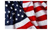 American-flag-patriotism