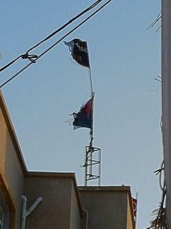 AlQaedaFlagOverLibya