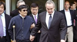 ChenGuangcheng