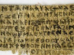 Papyrus_Jesus_Wife